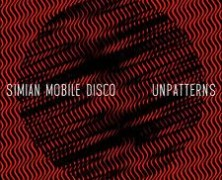 Simian Mobile Disco: Cerulean.