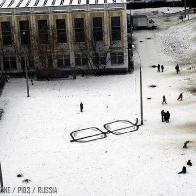 vue-street-art