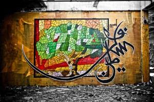 graffiti Palestine war