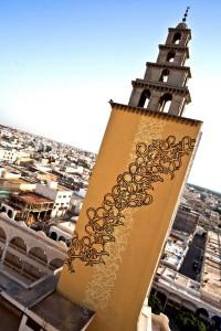 Mosquée de Gabes