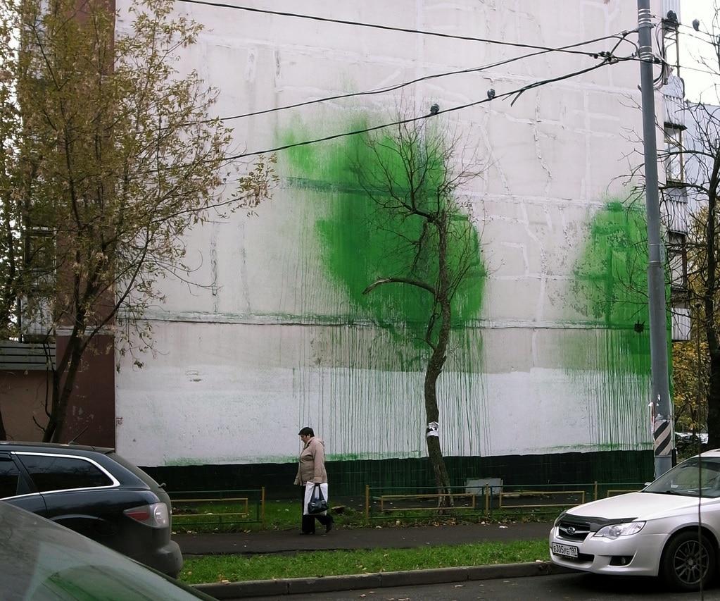 treestreetart-52-street-art