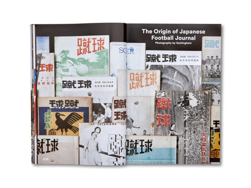 SHUKYU-Magazine-ROOTS-11