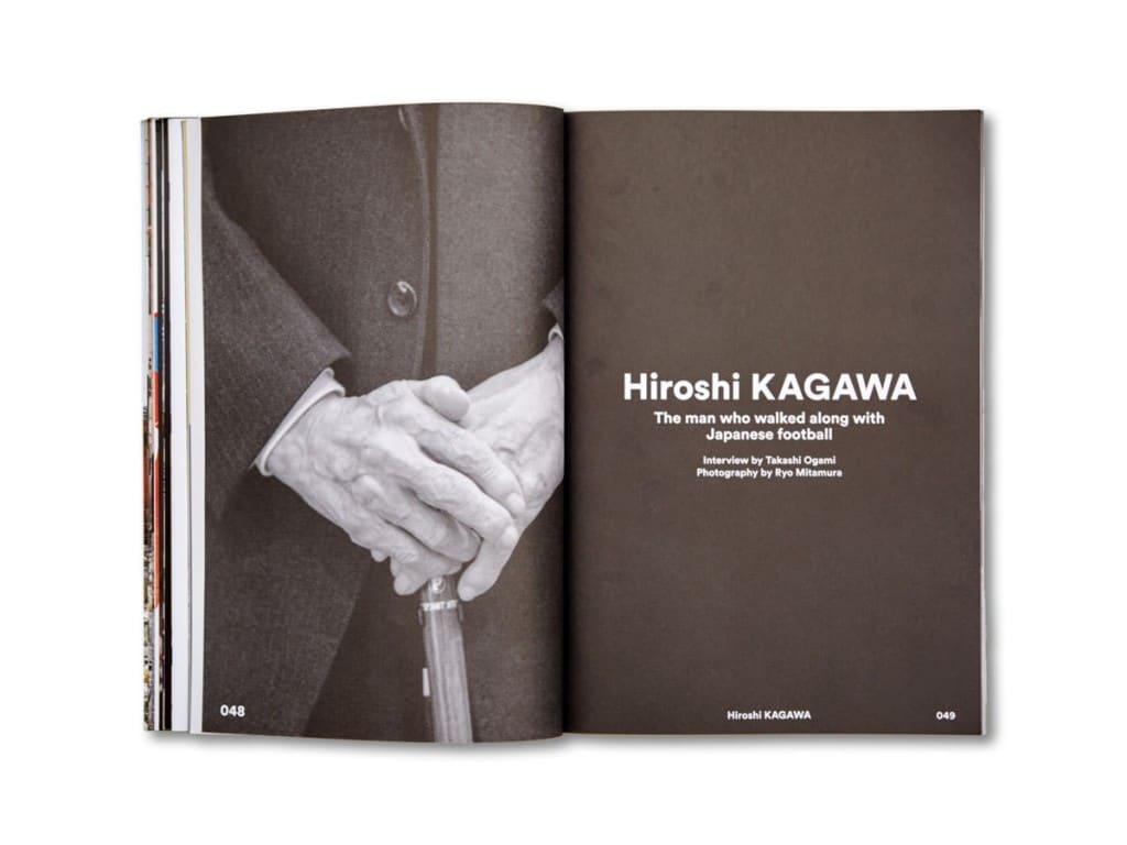 SHUKYU-Magazine-ROOTS-4